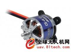 G46 Brushless motor for 40class b