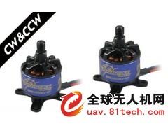 2812-900KV-15T,CW&CCW (M012)