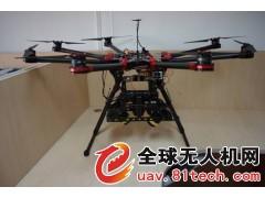 ARC336倾斜航空摄影系统