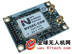 NV08C-BRD北斗亚米板卡