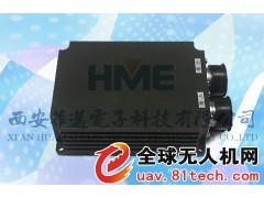 多功能充电机HME_12V车载充电器_超
