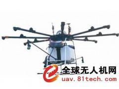 郑航多旋冀农用电子植保无人机8旋翼