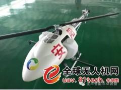 全丰3WQF125-16型智能悬浮植保机