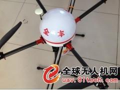 全丰X860-3KG多旋翼植保机