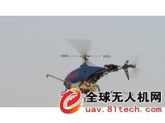 全丰3WQF294-35型智能悬浮植保机