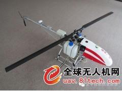 全丰3WQF80-10型智能悬浮植保机
