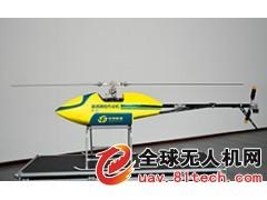 遥感测绘作业机 AC-20