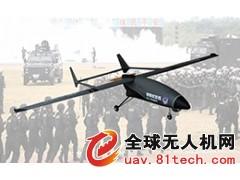 维稳反恐无人机 AJ- G500AT