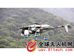 T50 无人直升机