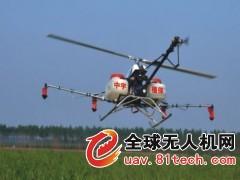 中宇航空无人机超低容量具有7大突破