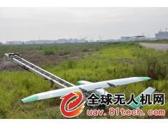 中云图UAV-F8