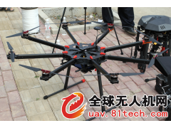中云图UAV-M系列