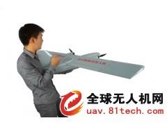 武汉智能鸟无人机电动KC1600固定翼