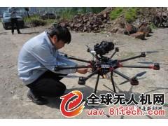 桥梁检测无人机SDI-WD8八旋翼