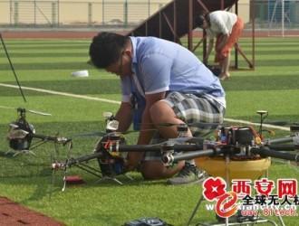 无人机校企合作 西安航空职业技术学院与西安德润航空科技公司合作培养无人机应用人才