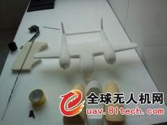 泡沫手板|CNC手板|手板加工制作|