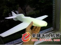 飛機模型手板|泡沫手板制作|CNC手