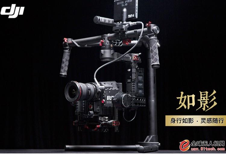 DJI 大疆HG900无人机多功能转接组件单品