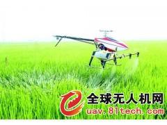 农用植保无人机CZ-F610型