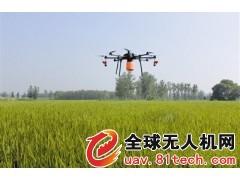 农用植保无人机CZ-F600型