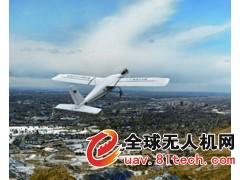 优威(UV)系列无人机-UV-3固定翼无人