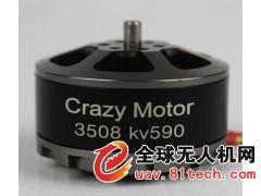 CrazyMotor3508、3515无刷电机/疯狂