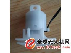 植保專用離心噴頭/多軸植保噴頭