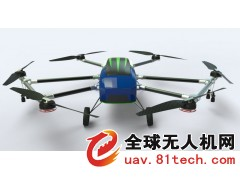 TXA-翔農植保無人機