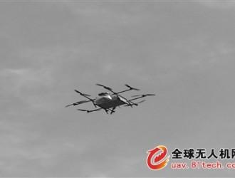 幻飞大气无人机气体监测仪检测气体