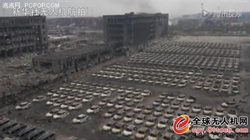 无人机为何会在此次天津爆炸事故中屡立奇功?