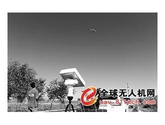 科卫泰Z6M折叠多旋翼无人机50分钟续