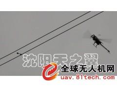 电力巡线无人机