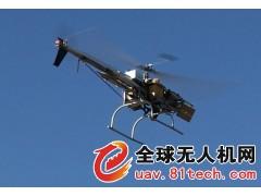 SDI-W32环境监测无人机 无人直升机