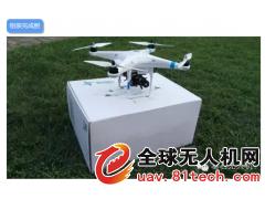 keyshare基石无人机专用电池四旋翼