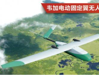 倾转翼垂直起降固定翼无人机SV180续