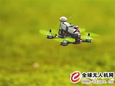 无人机竞速大赛
