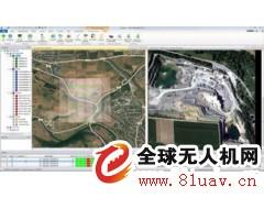 ERDAS LPS数字摄影测量系统(Photog