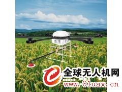 中航威鷹V6旋翼農業植保無人機生產