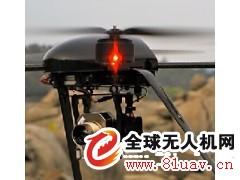 無人機掛載紅外熱成像解決方案