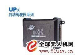 UPx自动驾驶仪