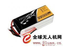 TATTU 22000mAh 22.2V 25C无人机电