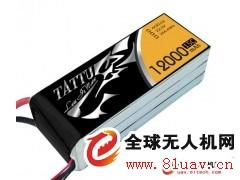 TATTU 12000mAh 22.2V 15C无人机电