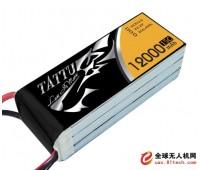 TATTU 12000mAh 22.2V 15C无人机电池
