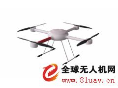 大型四旋翼XH-QE1280