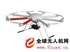 八旋翼XH-OE1100 无人机
