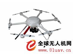 六旋翼XH-HE840无人机