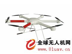 大载荷六旋翼无人机XH-OE1680