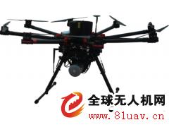 无人机载激光雷达扫描系统
