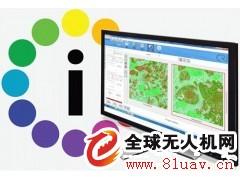 inForm 多光譜圖像分析軟件