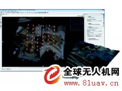 Trimble UASMaster 无人机影像处理